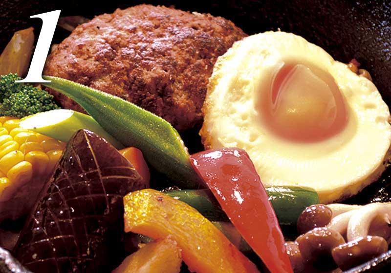 選べるメイン料理|ハンバーグ&目玉焼き